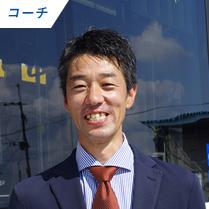 コーチ山本 弘志images