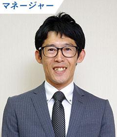 マネージャー野口 直人images