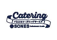 Catering SONES